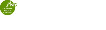 NPO Okinawa NGO Center