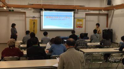 ブース参加 ~NGO相談員って何だろう?~ 沖縄移民・世界のウチナーンチュを伝える人になろう講座内
