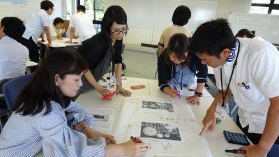 沖縄県総合教育センター長期研修