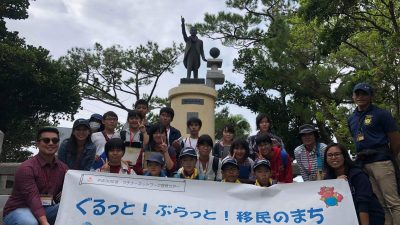10月14日に當山久三のふるさと金武町でまち歩きをしました!