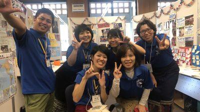 【教師海外研修】おきなわ国際協力・交流フェスティバル