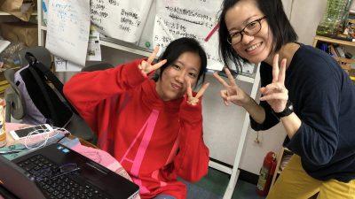 【ボランティア】事務局ボランティア