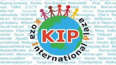 コザインターナショナルプラザ(KIP)  英語サポータースタッフ募集のお知らせ