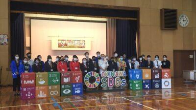【JICAフェスティバルにてイベント開催!SDGsホームルーム「おきなわの未来」SDGsアクションを作ろう】